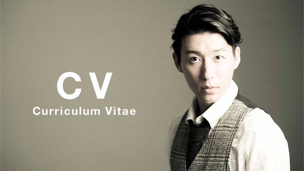 CV(Curriculum Vitae)