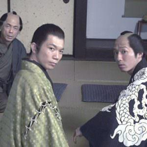 Yadoba no Taitou
